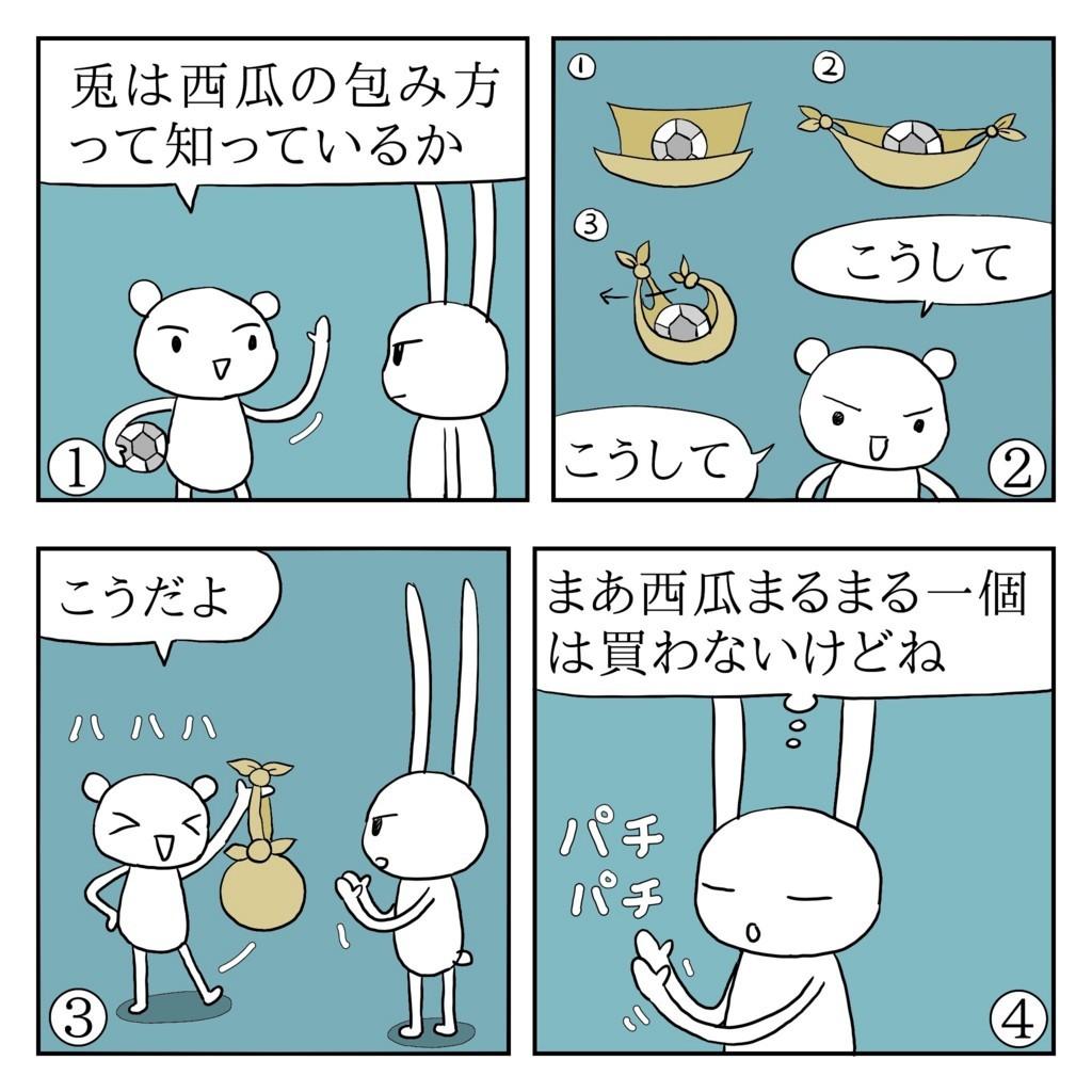 f:id:kanarihikokuma:20180223095643j:plain