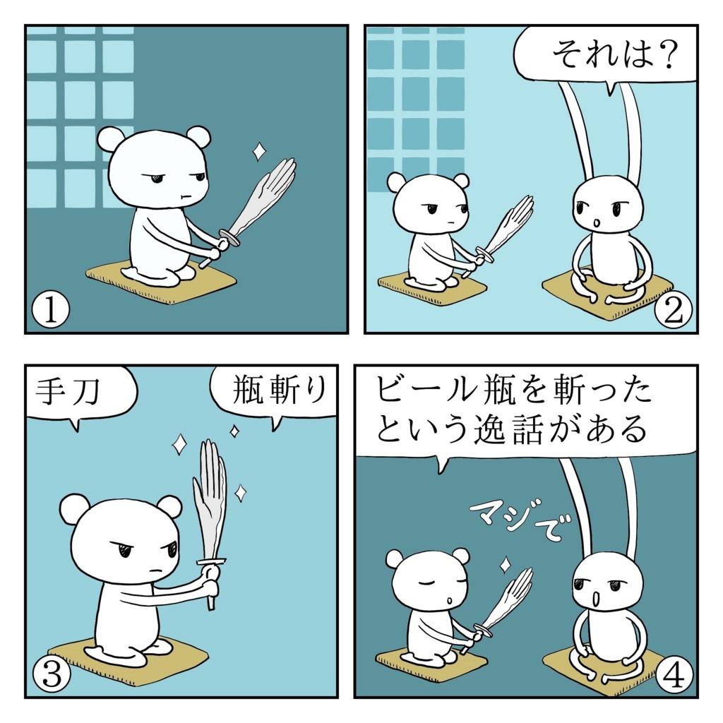 f:id:kanarihikokuma:20180224052350j:plain