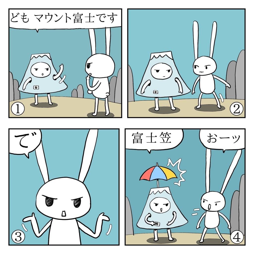 f:id:kanarihikokuma:20180224054600j:plain