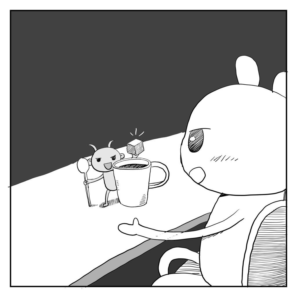 f:id:kanarihikokuma:20180225140213j:plain