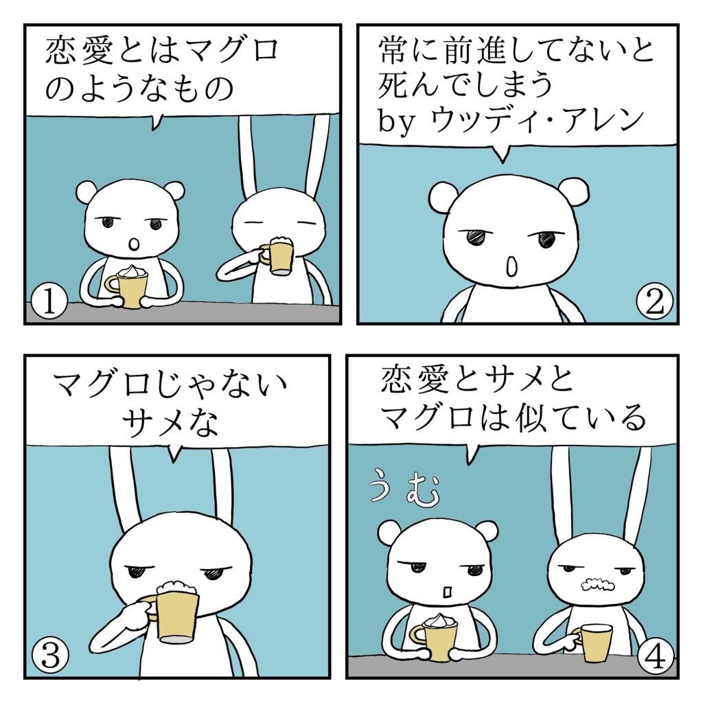 f:id:kanarihikokuma:20180227090810j:plain