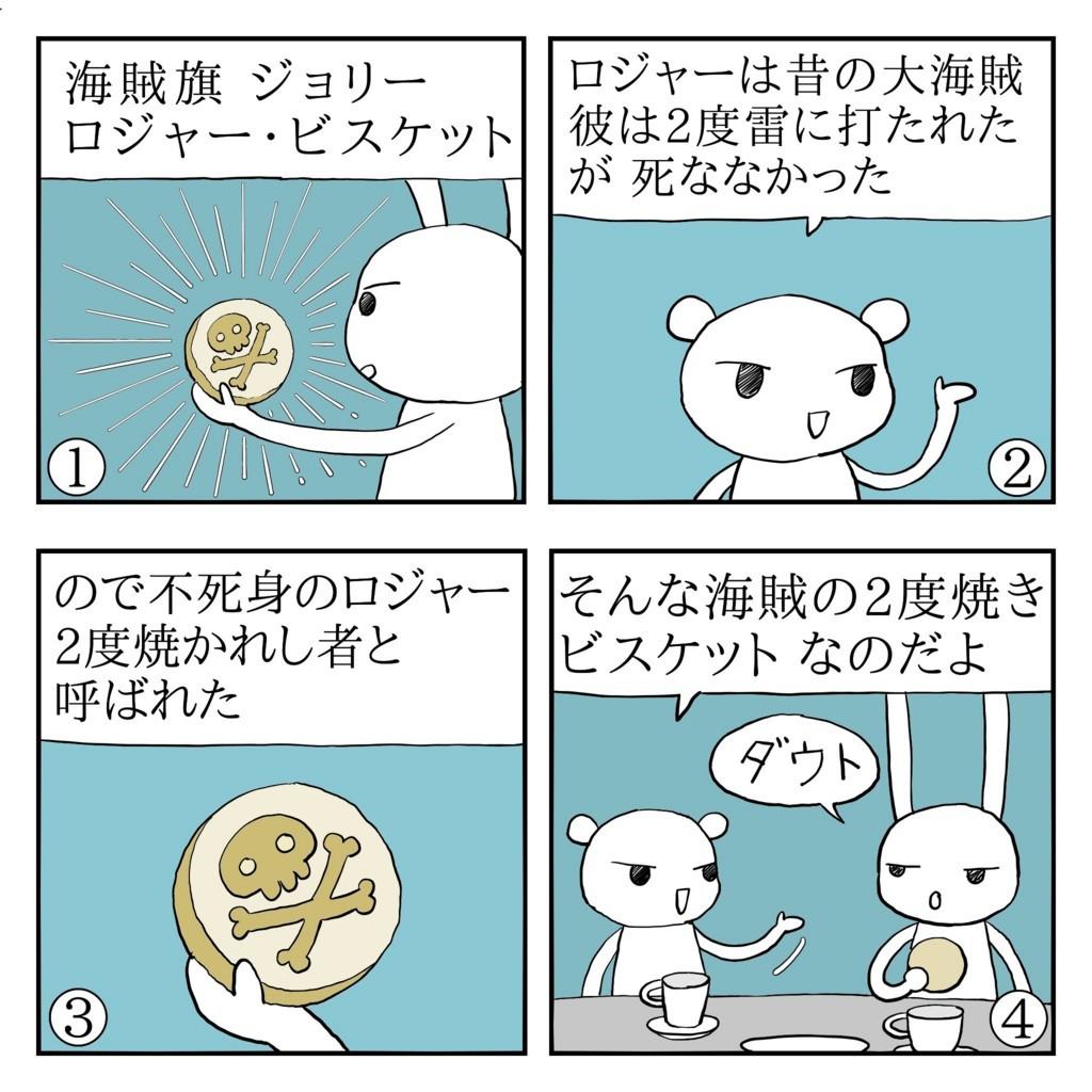 f:id:kanarihikokuma:20180228100639j:plain