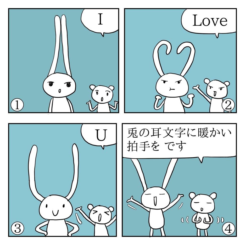 f:id:kanarihikokuma:20180303065503j:image:w300