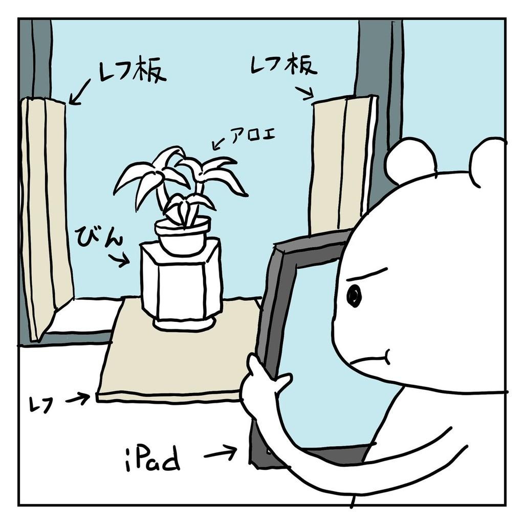 f:id:kanarihikokuma:20181210141544j:image:w220