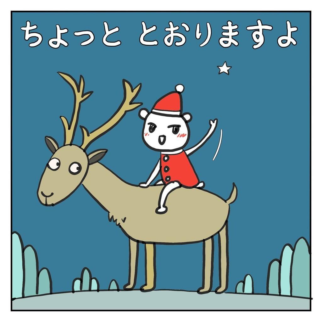 f:id:kanarihikokuma:20190107120147j:plain:w250