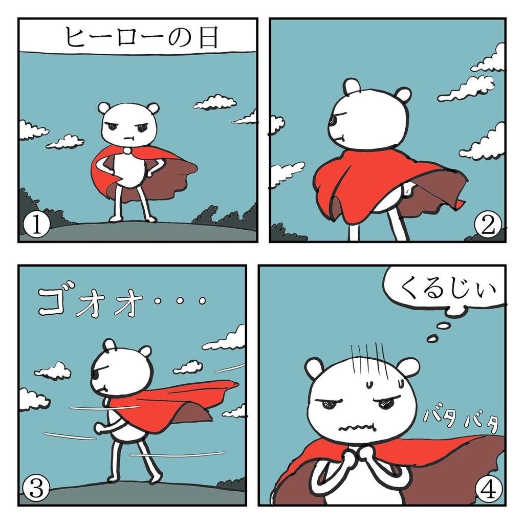 f:id:kanarihikokuma:20190117110315j:image:w340