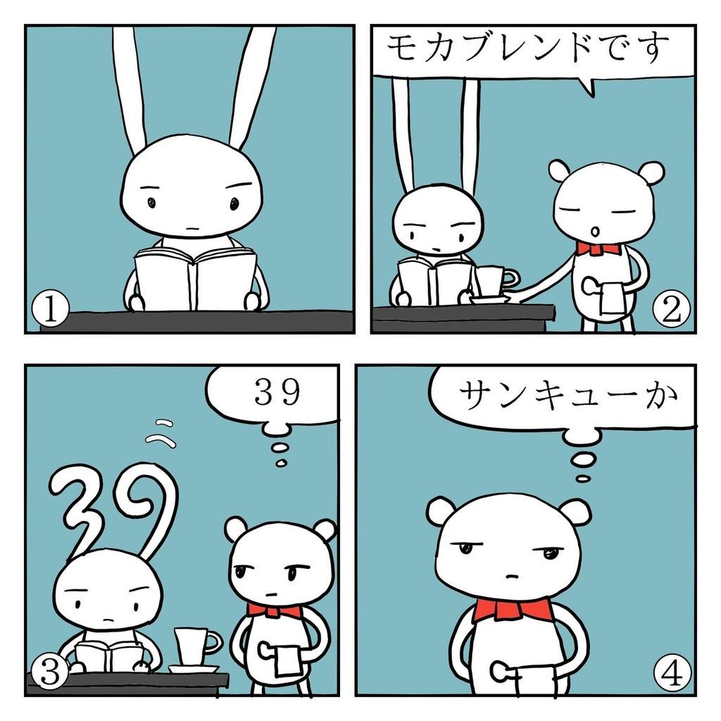 f:id:kanarihikokuma:20190309180015j:image:w310