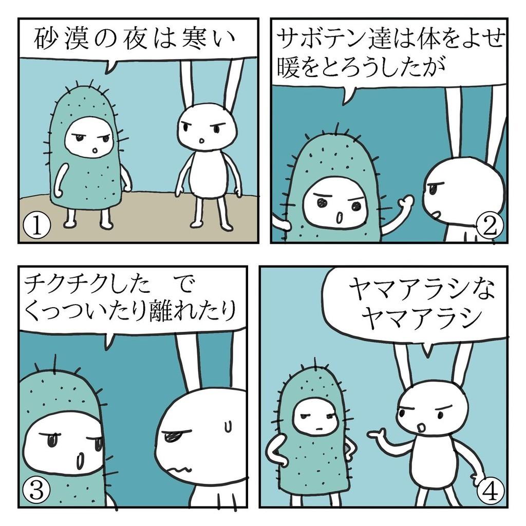 f:id:kanarihikokuma:20190311184253j:plain