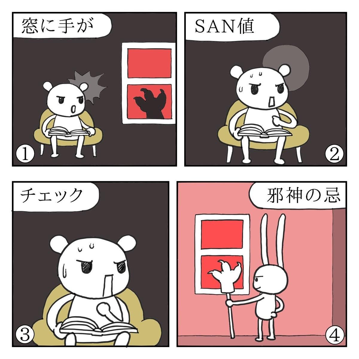 f:id:kanarihikokuma:20190315082823j:image:w330