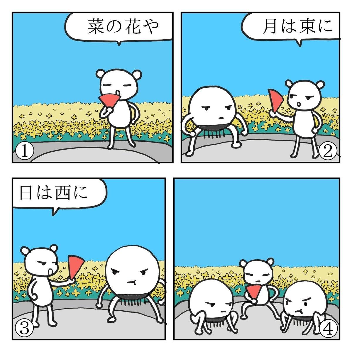 f:id:kanarihikokuma:20190315083149j:image:w330