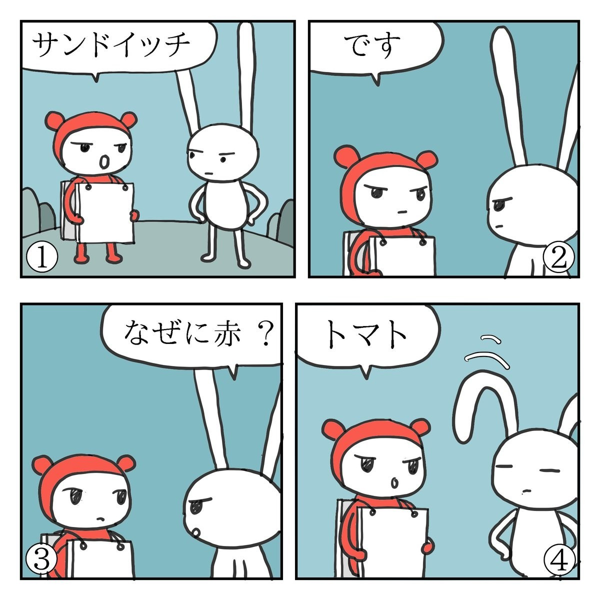 f:id:kanarihikokuma:20190315083435j:image:w320