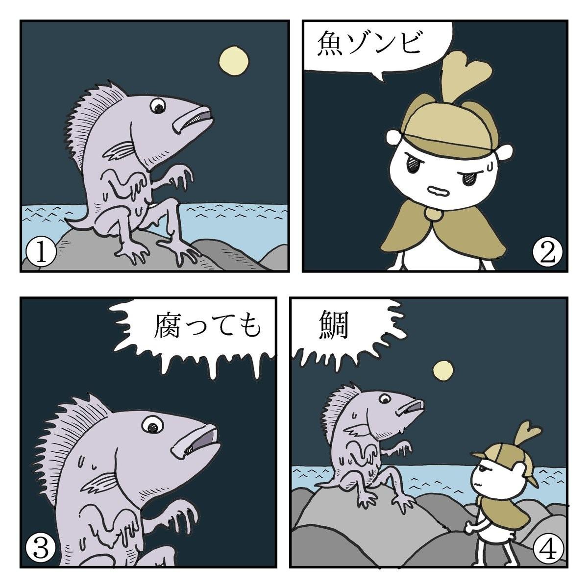 f:id:kanarihikokuma:20190315083847j:image:w330