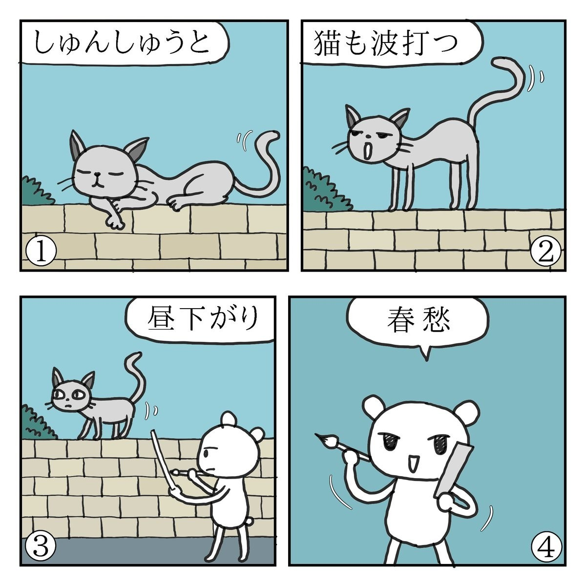 f:id:kanarihikokuma:20190316173144j:image:w330