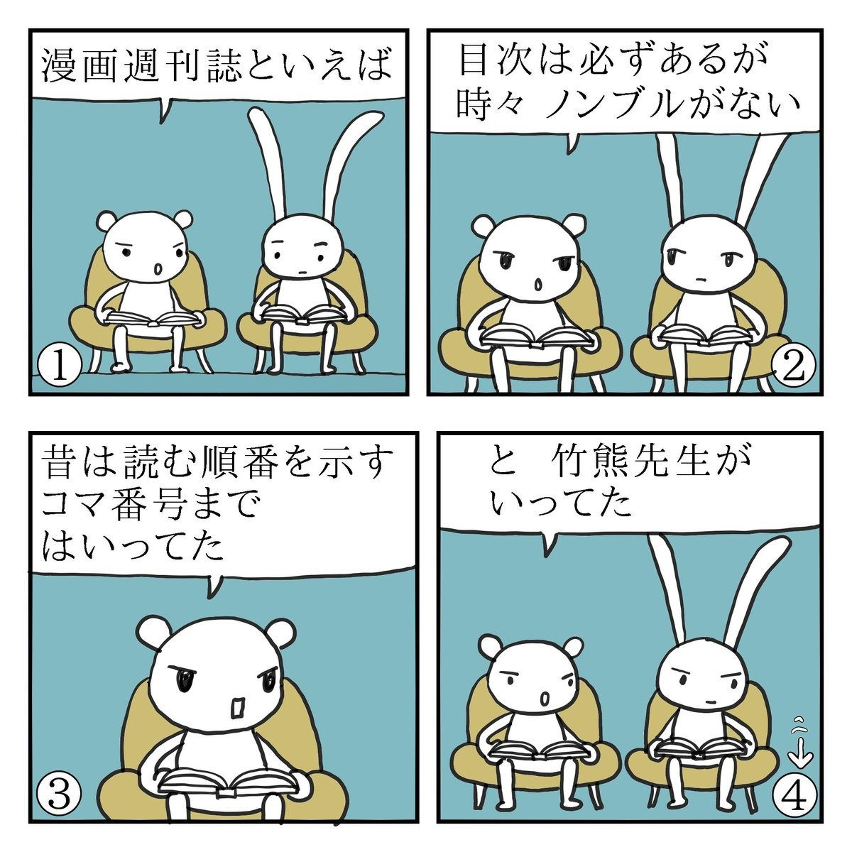 f:id:kanarihikokuma:20190317101005j:image:w330