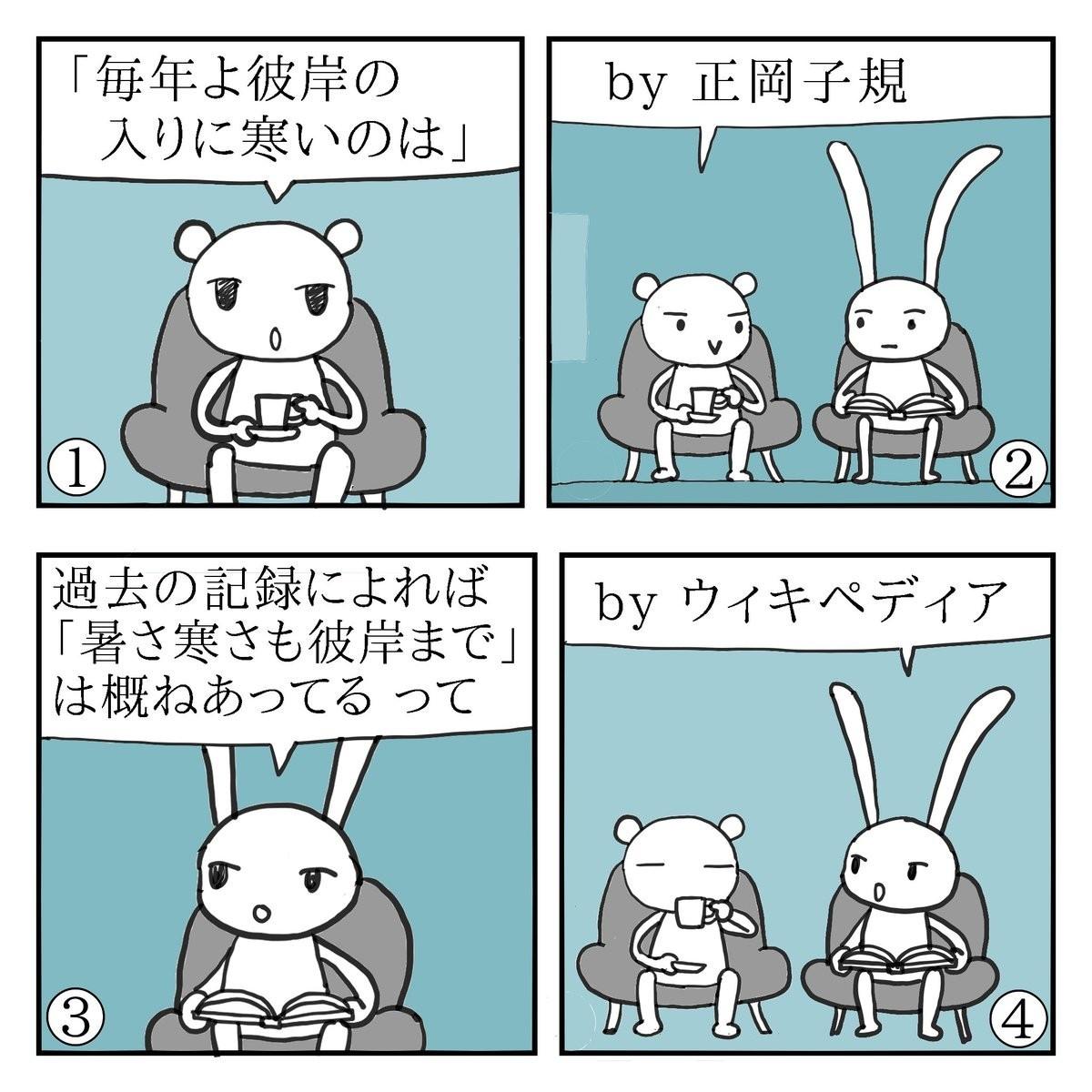 f:id:kanarihikokuma:20190318065435j:image:w330