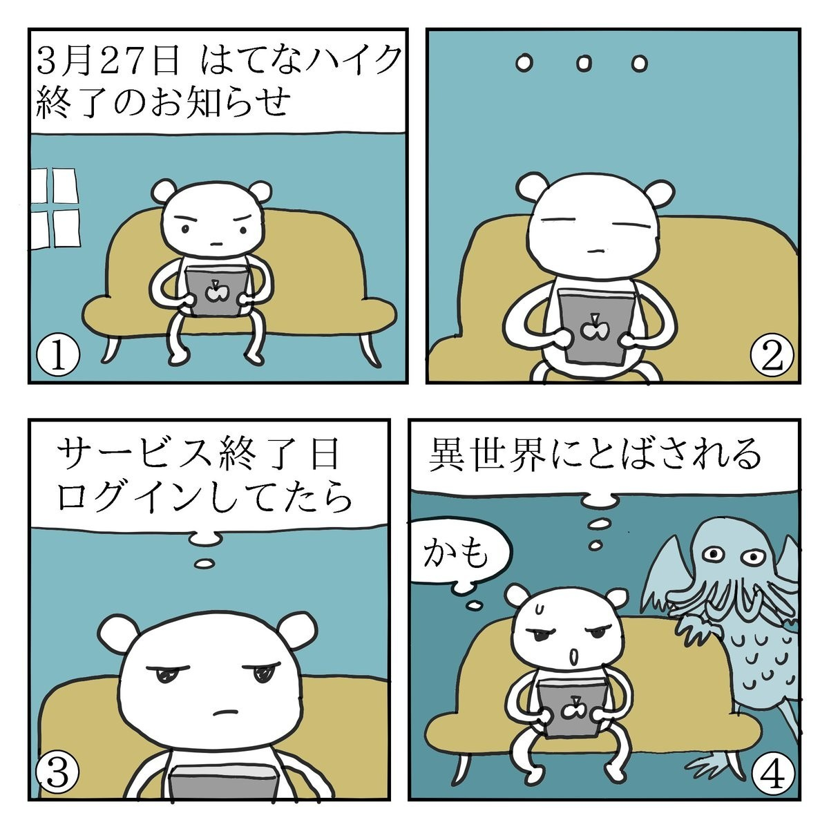 f:id:kanarihikokuma:20190318070004j:image:w330