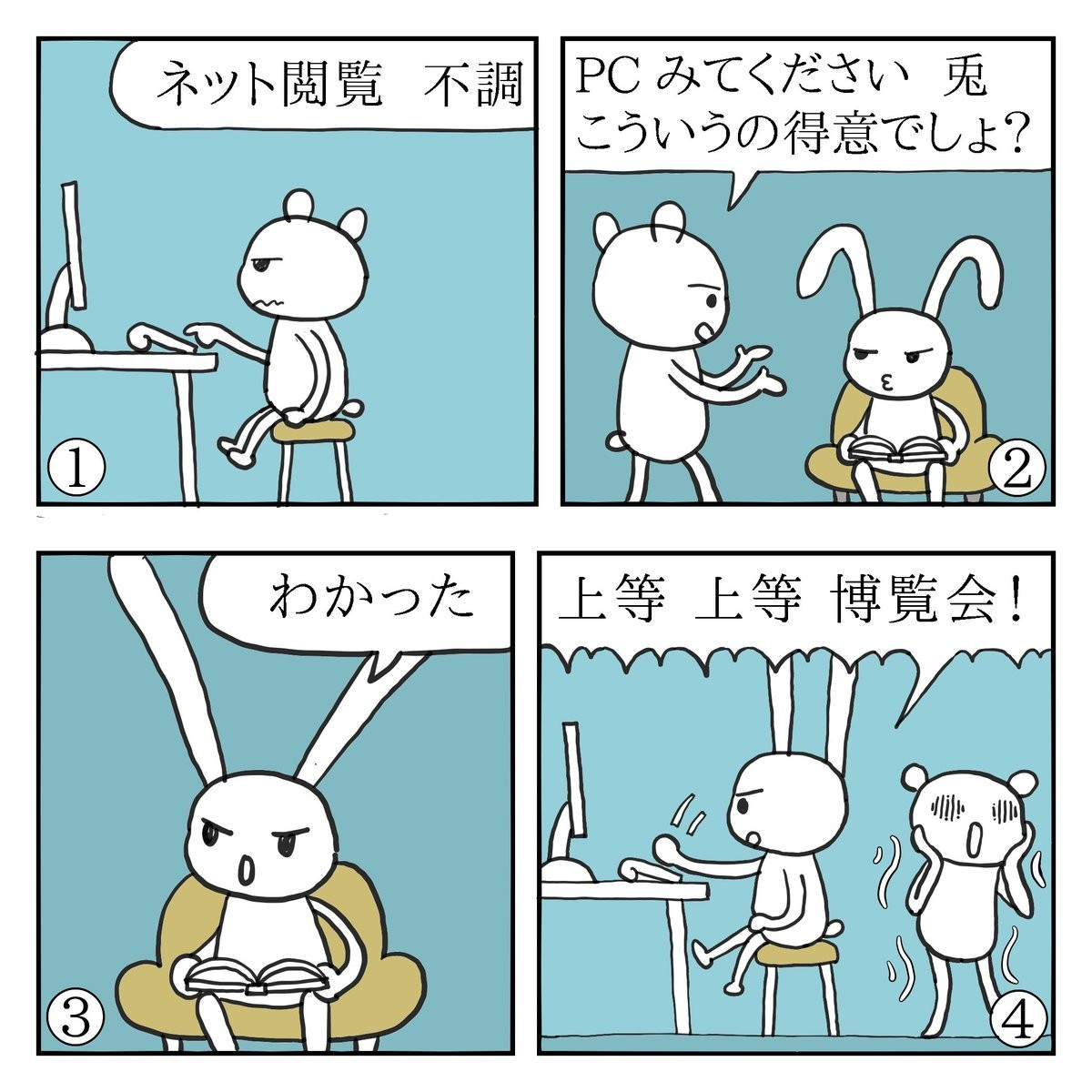 f:id:kanarihikokuma:20190319081541j:image:w330