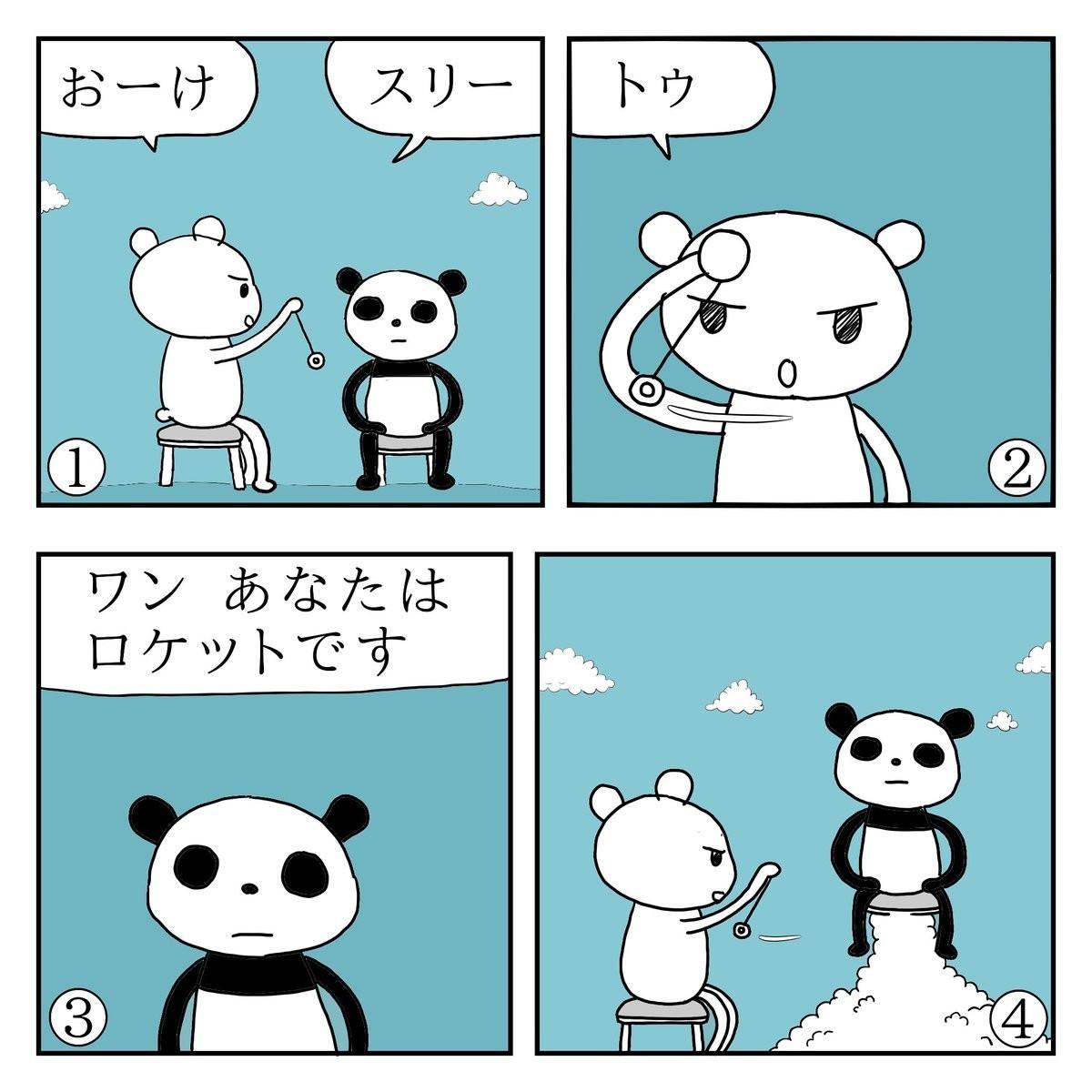 f:id:kanarihikokuma:20190321091309j:image:w330
