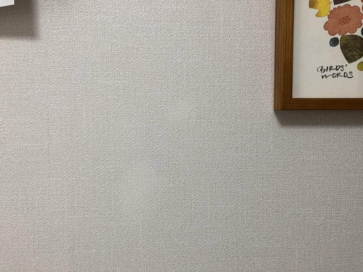 COPICで汚れた壁紙_漂白剤でトントンしたあと