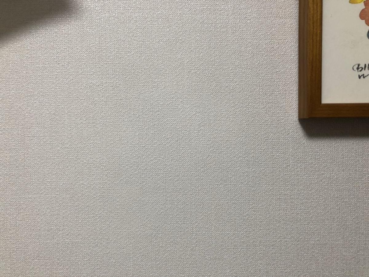 COPICで汚れた壁紙_漂白剤とクロスタッチで処理したあと