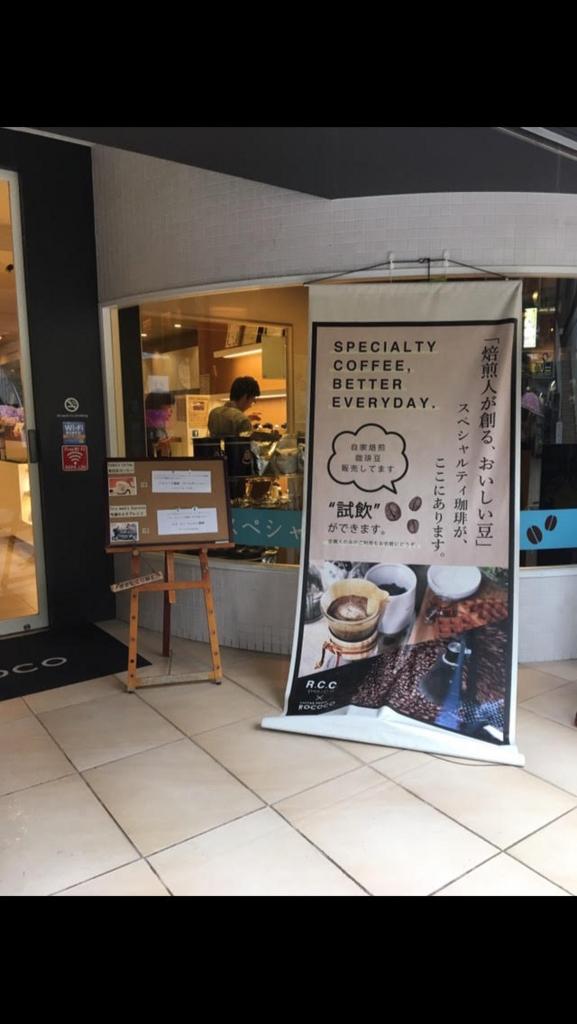 f:id:kanaseToyama:20171102222029j:plain