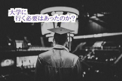 f:id:kanaseToyama:20171216232804j:plain
