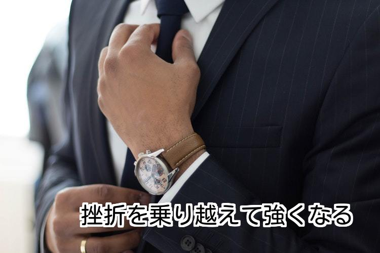 f:id:kanaseToyama:20171230165837j:plain
