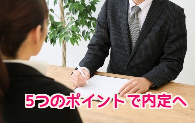 f:id:kanaseToyama:20171231154740j:plain
