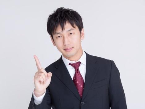 f:id:kanaseToyama:20180401203530j:plain
