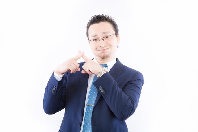 f:id:kanaseToyama:20180402145057j:plain
