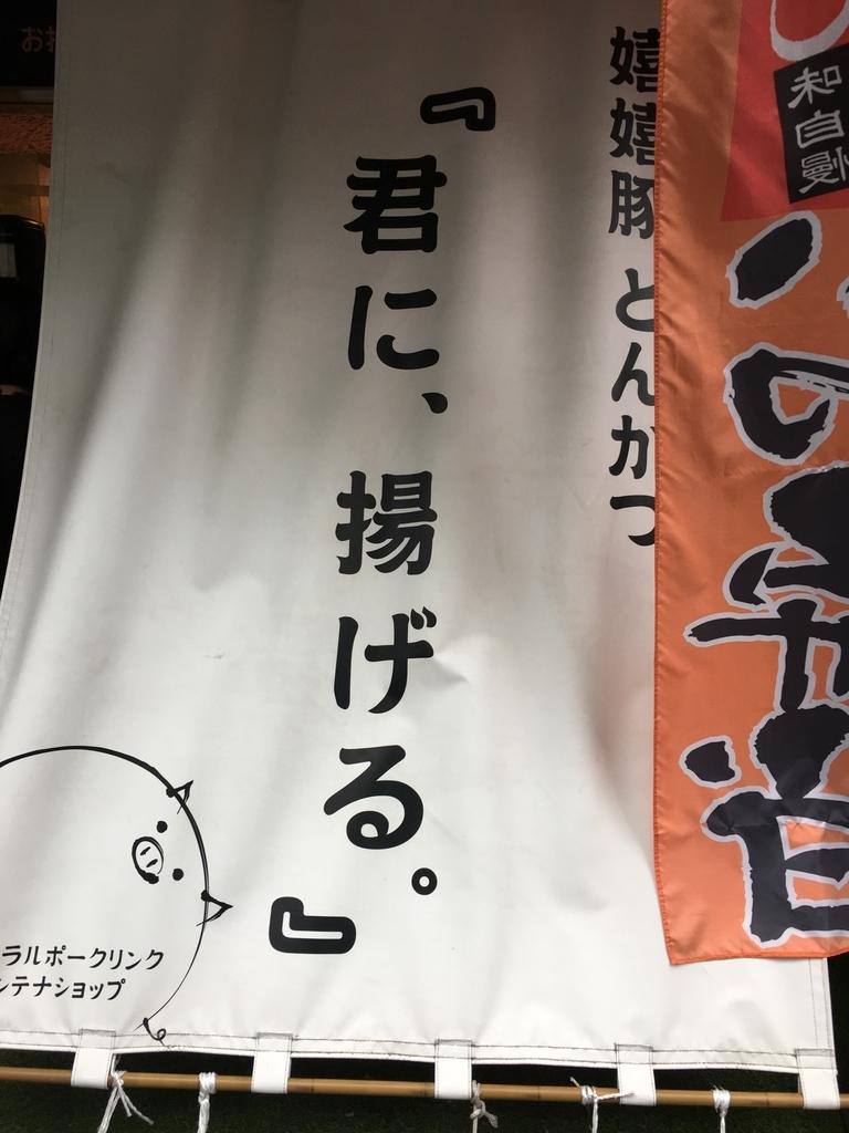 f:id:kanata_02:20181213112910j:plain