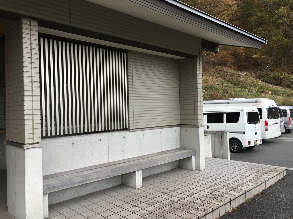 f:id:kanata_02:20181230185307j:plain