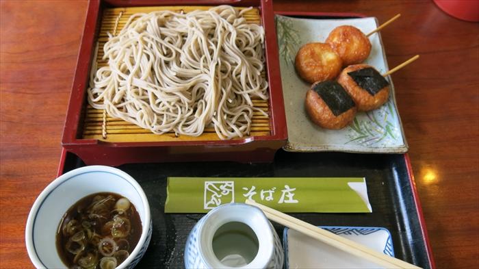 長野 日本 nagano japan