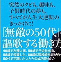 f:id:kanata_kikan:20161006203534j:plain