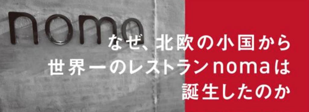 f:id:kanata_kikan:20161119165758p:plain