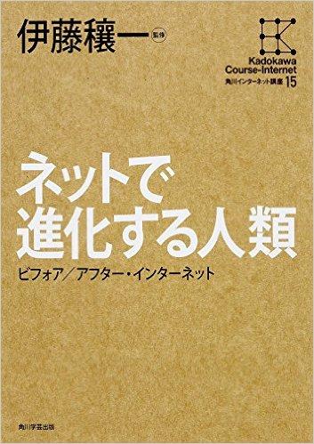 f:id:kanata_kikan:20170112233344j:plain