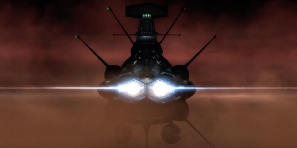 宇宙戦艦ヤマト2022 アンドロメダ