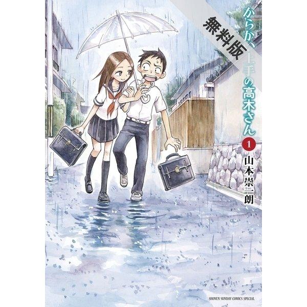 f:id:kanata_kikan:20170212190425j:plain
