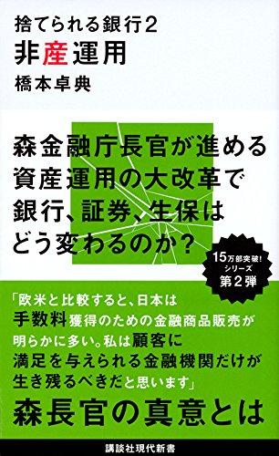 f:id:kanata_kikan:20170507193945j:plain