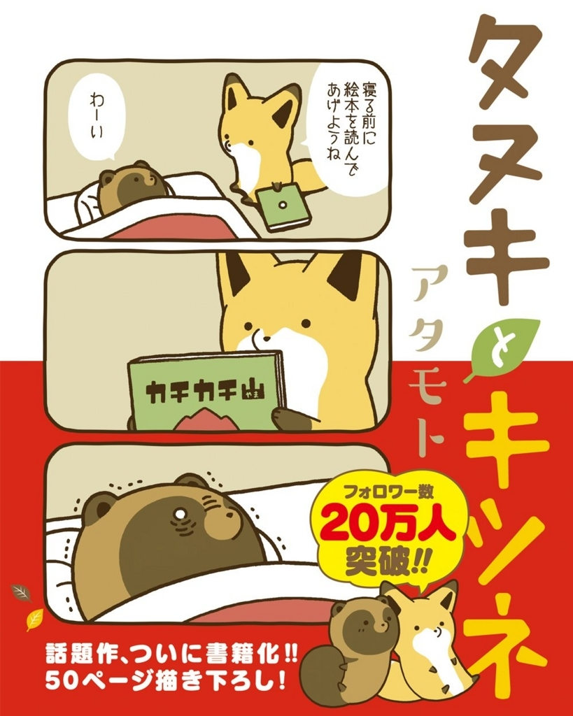 f:id:kanata_kikan:20170717165233j:plain