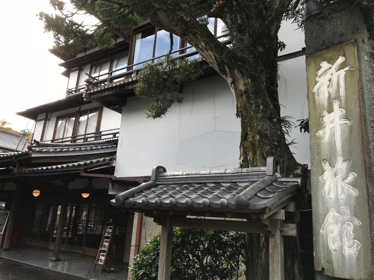 f:id:kanata_kikan:20171123193655j:plain