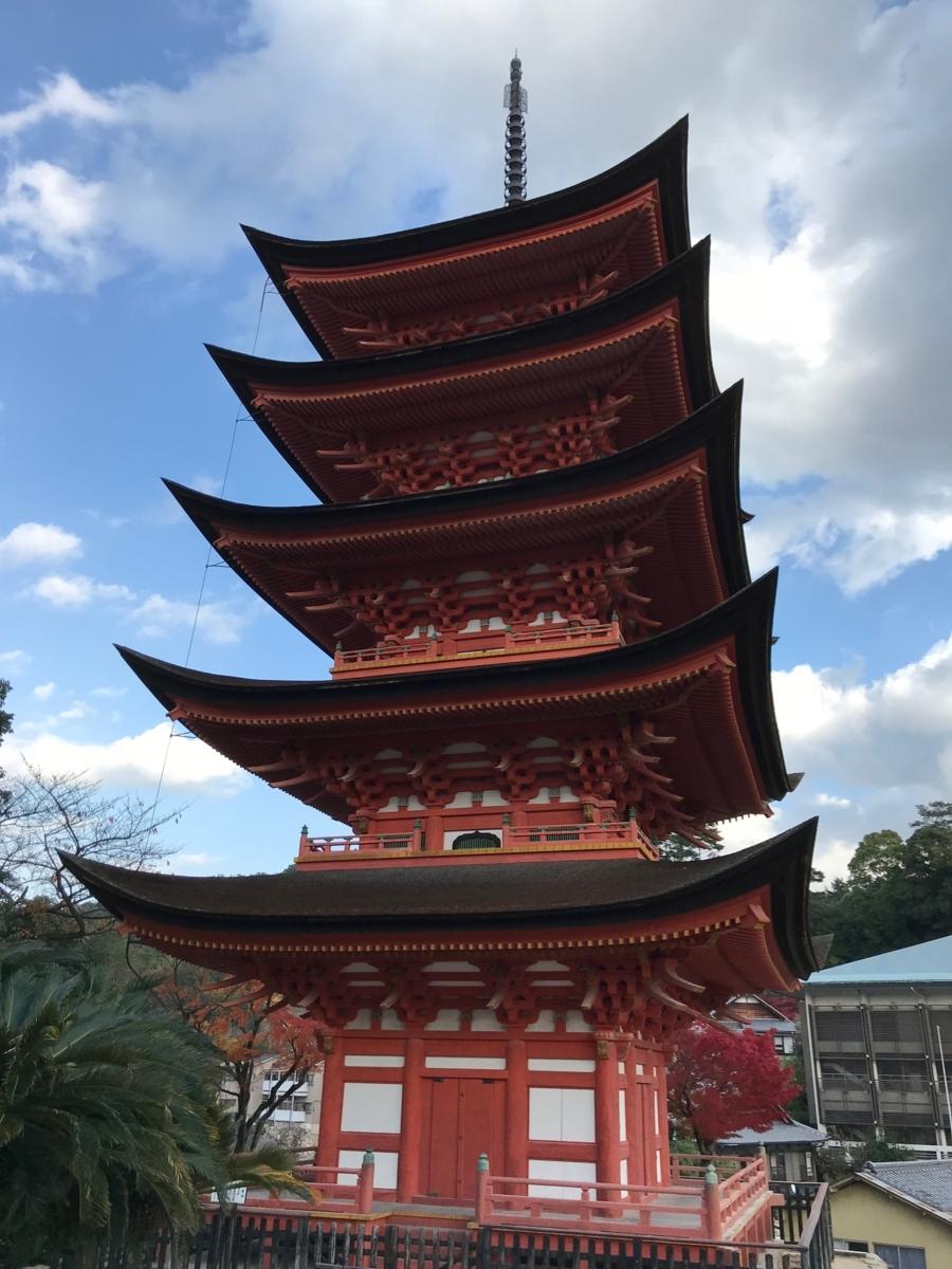 f:id:kanata_kikan:20171224222204j:plain