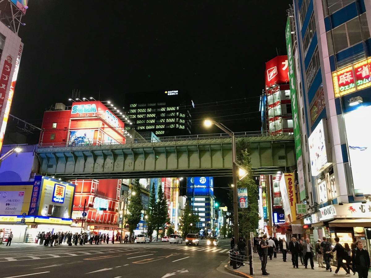 f:id:kanata_kikan:20181210205551j:plain