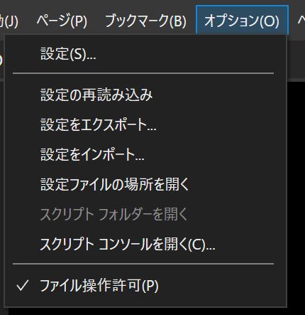 f:id:kanata_kikan:20211019200652p:plain