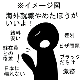 f:id:kanatasaya:20180127204602j:plain