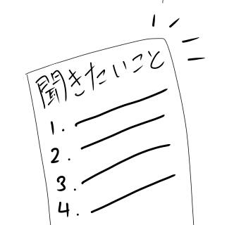 f:id:kanatasaya:20180129172111j:plain
