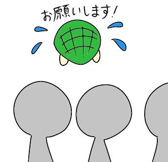 f:id:kanatasaya:20180222000747j:plain