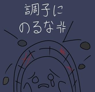 f:id:kanatasaya:20180225181953j:plain