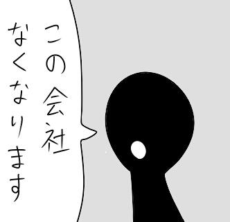 f:id:kanatasaya:20180225193402j:plain