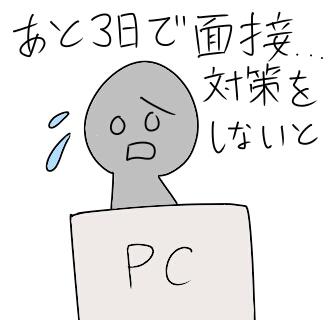 f:id:kanatasaya:20180228194156j:plain